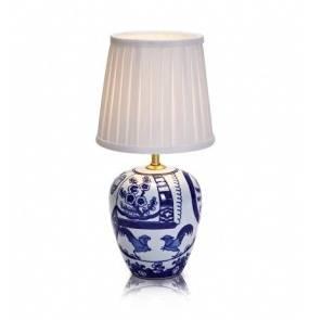 Lampa stołowa Goteborg (mała) 104999 Markslojd wzorzysta lampa stołowa z abażurem