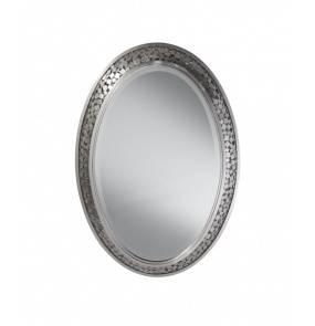 Lustro Zara FE/ZARA MIRROR Feiss dekoracyjne lustro w kolorze srebrnym