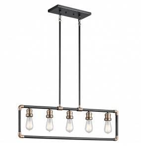 Lampa wisząca Imahn KL/IMAHN/ISLE Kichler