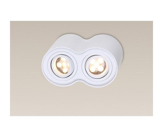 PROMOCJA! Reflektor Plafon Basic Round II C0085 Maxlight podwójna oprawa w kolorze białym