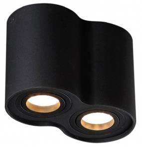 PROMOCJA! Reflektor Plafon Basic Round II C0086 Maxlight podwójna oprawa w kolorze czarnym