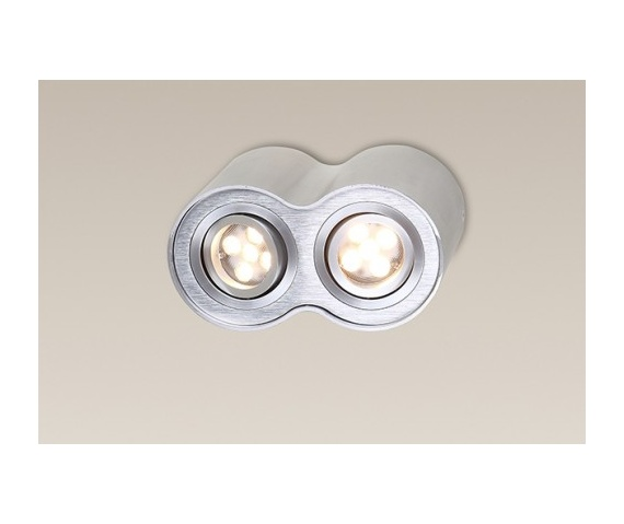 Reflektor Plafon Basic Round II tuba podwójna aluminium Maxlight