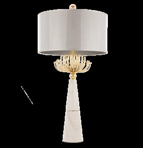 Lampa stołowa Cartagena T02004AU COSMOLight elegancka oprawa w stylu nowoczesnym