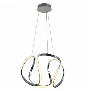 Lampa wisząca Tokyo P01663CH COSMOLight chromowana oprawa w stylu design