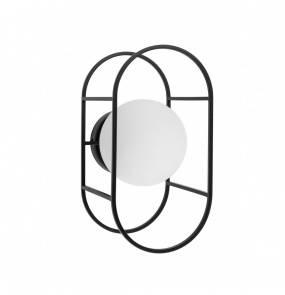 Kinkiet nowoczesny czarny Kuglo C KUC12000 lampa ścienna minimalistyczna UMMO