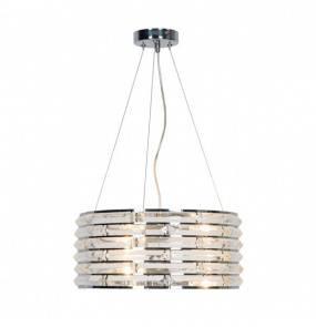 Lampa wisząca Coro P18334-D40 Zuma Line srebrna oprawa w nowoczesnym stylu