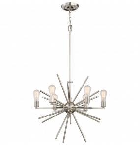 Żyrandol Carnegie QZ/CARNEGIE6 IS Quoizel dekoracyjna oprawa w kolorze srebrnym