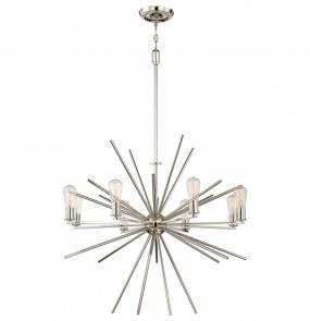 Żyrandol Carnegie QZ/CARNEGIE8 IS Quoizel srebrna oprawa w dekoracyjnym stylu