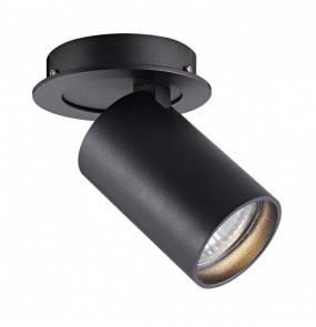 Reflektor wpuszczany TURY ACGU10-149 Zuma Line nowoczesna oprawa w kolorze czarnym