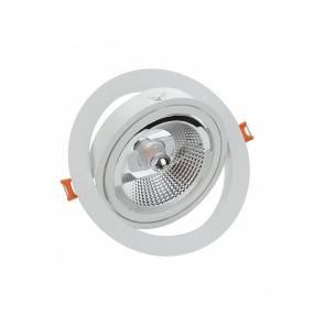 SUPER CENA! Oczko stropowe Mod Maxi SLIP002009 SpectrumLED regulowana wpuszczana oprawa w białym kolorze