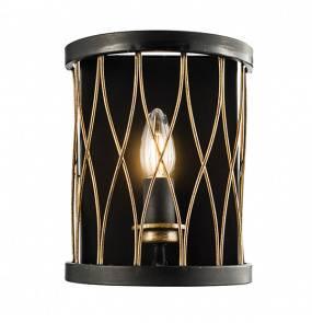Kinkiet Heston 61499 Endon czarna oprawa w stylu nowoczesnym