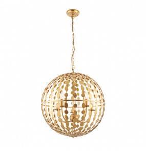 Lampa wisząca Alvah 72798 Endon złota oprawa w stylu nowoczesnym