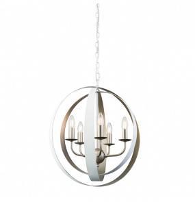 Lampa wisząca Toro 61067 Endon matowa biała oprawa w stylu nowoczesnym