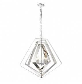 Lampa wisząca Riona 81929 Endon nowoczesna oprawa w kolorze chromu