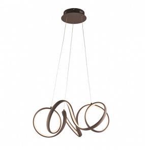 Lampa wisząca Synergy 81889 Endon nowoczesna oprawa w kolorze kawowym