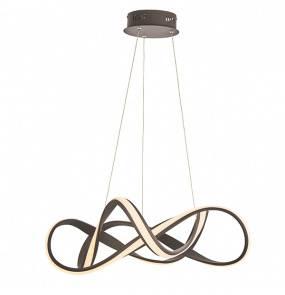 Lampa wisząca Synergy 90322 Endon nowoczesna oprawa w kolorze kawowym