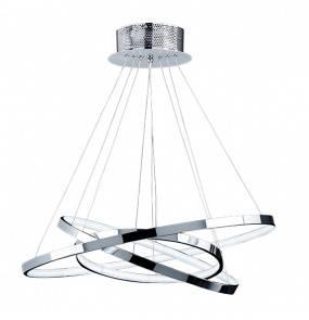 Lampa wisząca Kline KLINE-3CH Endon nowoczesna oprawa w kolorze chromu