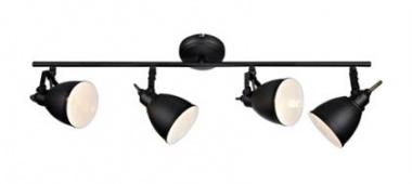 Najpiękniejsze lampy do salonu