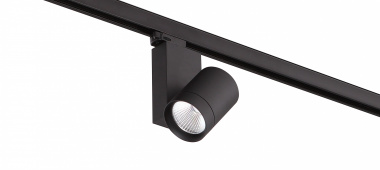 DOBAC - nowoczesne lampy LED