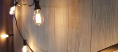 Lampy ogrodowe – jakie wybrać do małego ogrodu?